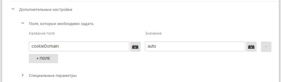 Здесь должно быть изображение для статьи - Настройка междоменного отслеживания с помощью Google Tag Manager
