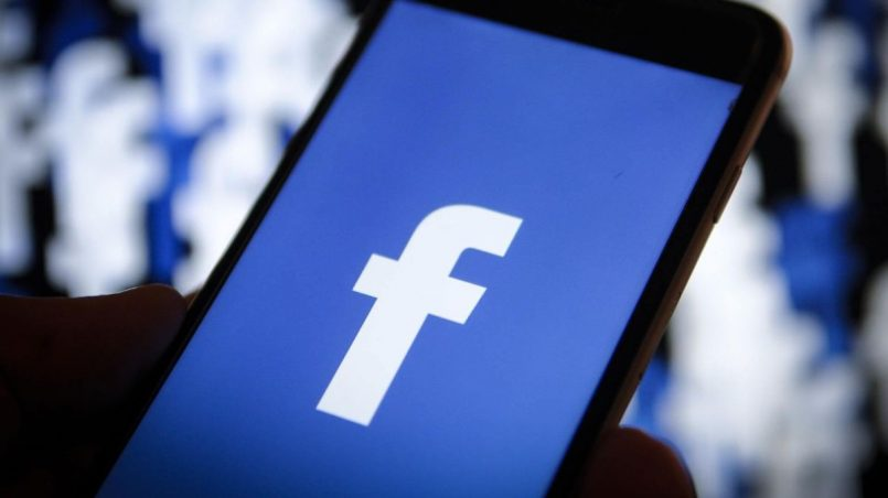 Здесь должно быть изображение для статьи - Как провести маркетинговый аудит в Facebook