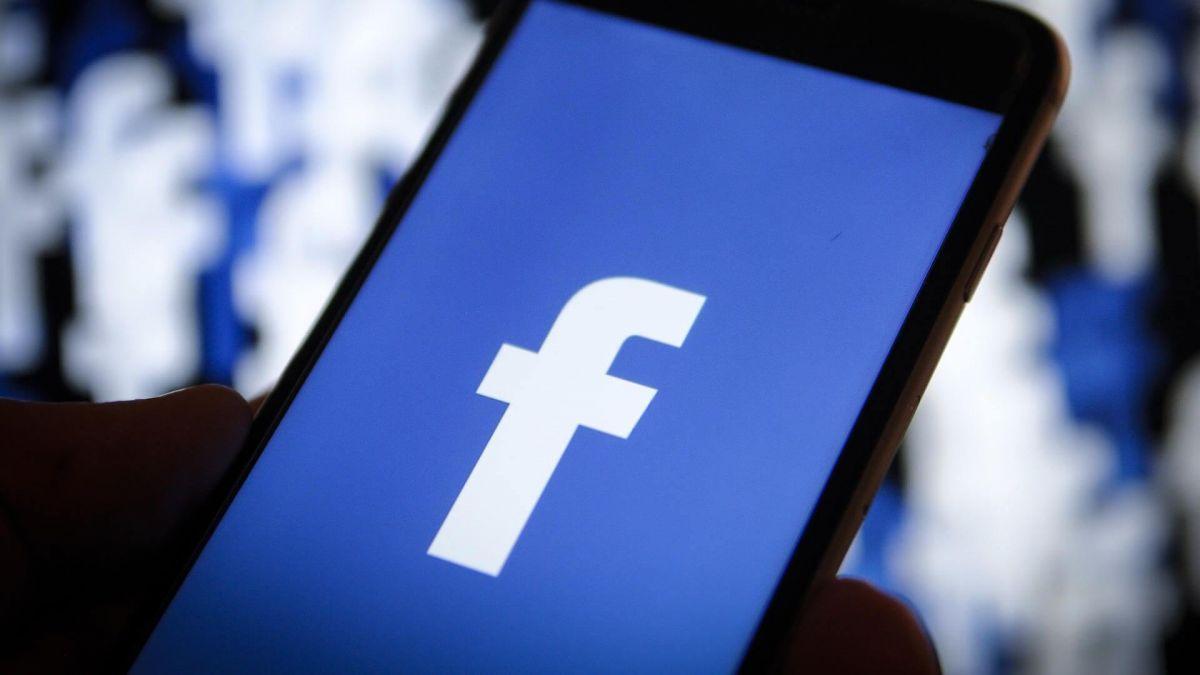Как провести маркетинговый аудит в Facebook
